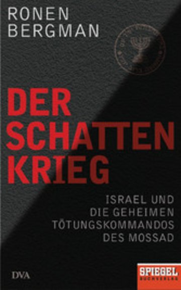 eBook Der Schattenkrieg Cover