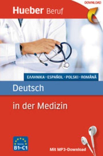 eBook Deutsch in der Medizin Cover