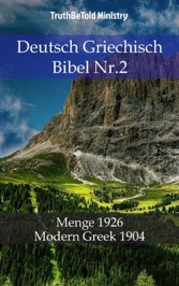 eBook Deutsch Griechisch Bibel Nr.2 Cover