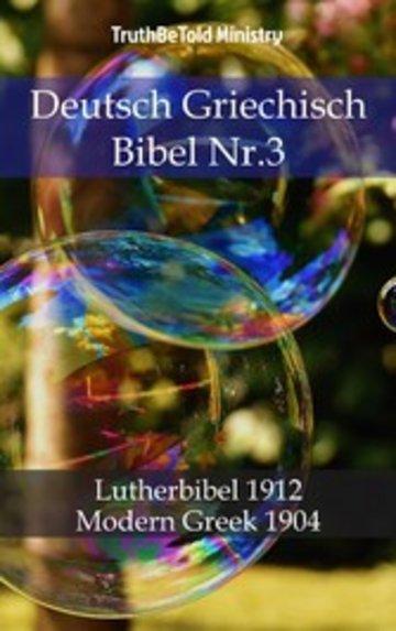 eBook Deutsch Griechisch Bibel Nr.3 Cover