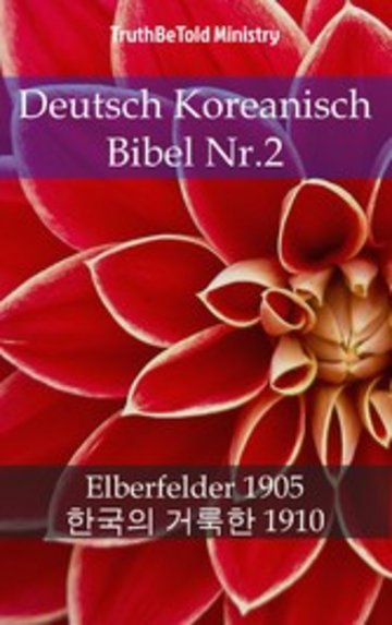 eBook Deutsch Koreanisch Bibel Nr.2 Cover