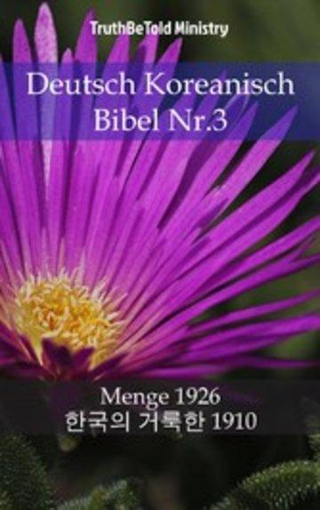 eBook Deutsch Koreanisch Bibel Nr.3 Cover