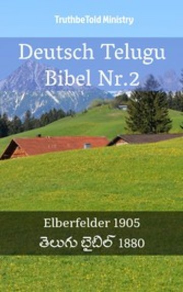eBook Deutsch Telugu Bibel Nr.2 Cover