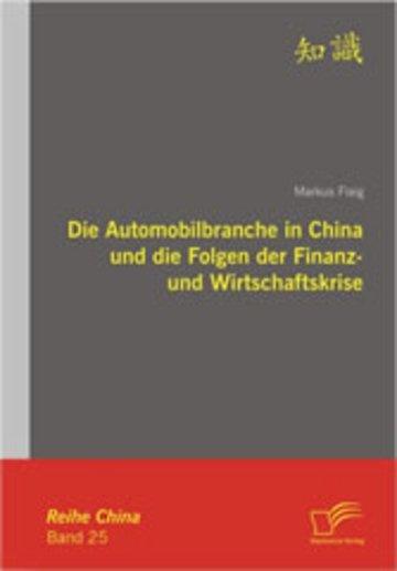 eBook Die Automobilbranche in China und die Folgen der Finanz- und Wirtschaftskrise Cover