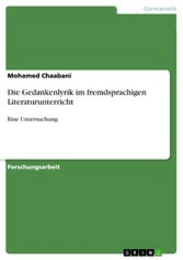 eBook Die Gedankenlyrik im fremdsprachigen Literaturunterricht Cover