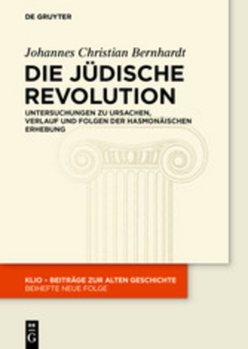 eBook Die Jüdische Revolution Cover