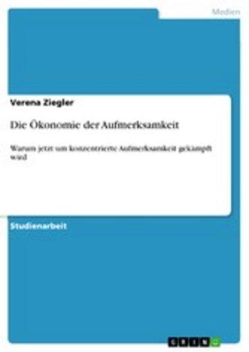 eBook Die Ökonomie der Aufmerksamkeit Cover