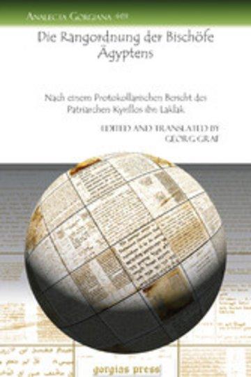 eBook Die Rangordnung der Bischöfe Ägyptens Cover