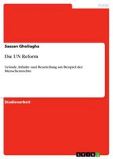 eBook Die UN Reform Cover