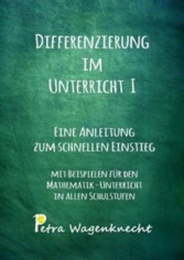 eBook Differenzierung im Unterricht I Cover