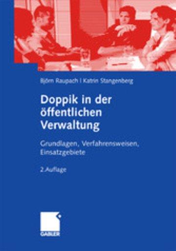 eBook Doppik in der öffentlichen Verwaltung Cover