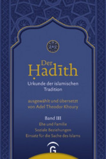 eBook Ehe und Familie. Soziale Beziehungen. Einsatz für die Sache des Islam Cover