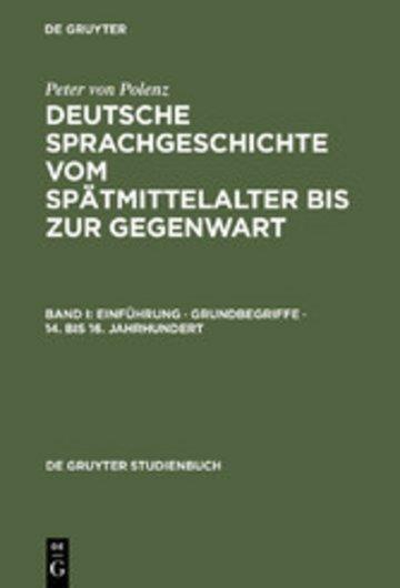 eBook Einführung · Grundbegriffe · 14. bis 16. Jahrhundert Cover