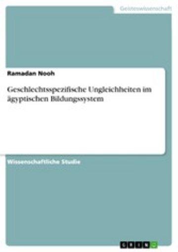 eBook Geschlechtsspezifische Ungleichheiten im ägyptischen Bildungssystem Cover