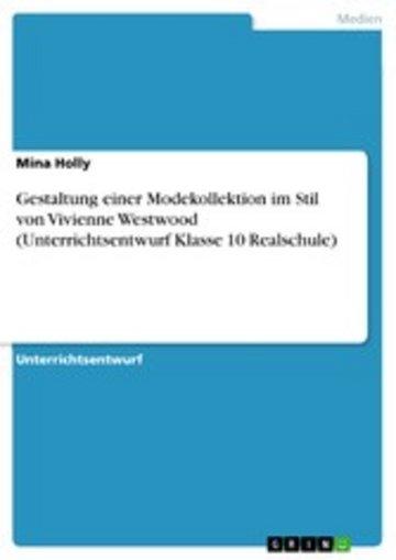 eBook Gestaltung einer Modekollektion im Stil von Vivienne Westwood (Unterrichtsentwurf Klasse 10 Realschule) Cover