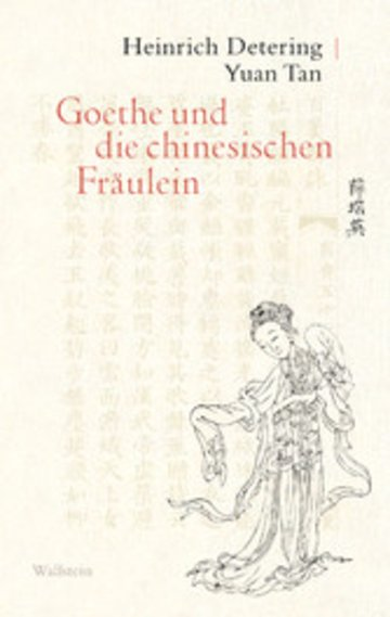 eBook Goethe und die chinesischen Fräulein Cover