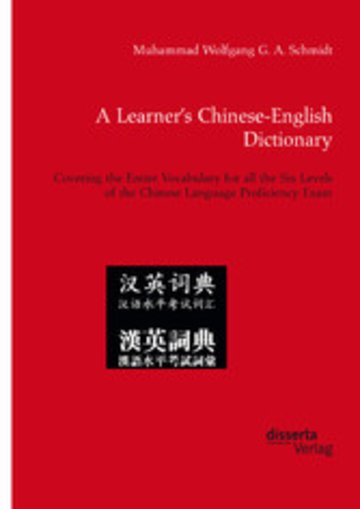 eBook A Learner's Chinese-English Dictionary. Covering the Entire Vocabulary for all the Six Levels of the Chinese Language Proficiency Exam Cover
