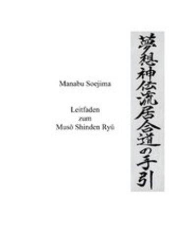 eBook Leitfaden zum Muso Shinden Ryu Cover