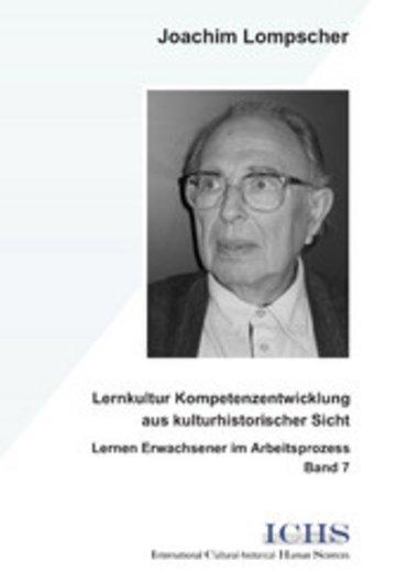 eBook Lernkultur Kompetenzentwicklung aus kulturhistorischer Sicht Cover