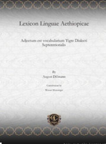 eBook Lexicon Linguae Aethiopicae Cover
