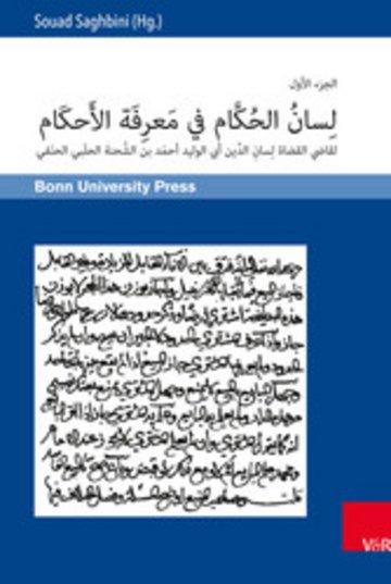 eBook Lisan al-hukkam fi ma rifat al-ahkam und ayat al-maram fi tatimmat lisan al-hukkam Cover