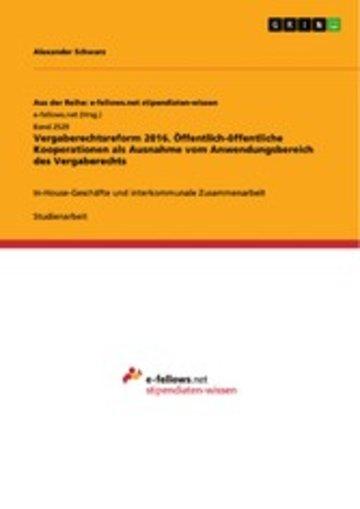 eBook Öffentlich-öffentliche Kooperationen als Ausnahme vom Anwendungsbereich des Vergaberechts Cover