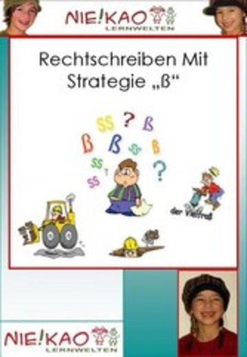 eBook Rechtschreiben mit Strategie - ß für die Klassen 2-4 Cover