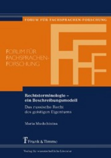 eBook Rechtsterminologie - ein Beschreibungsmodell Cover