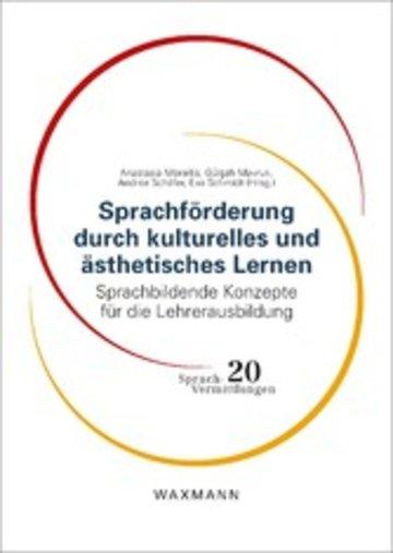 eBook Sprachförderung durch kulturelles und ästhetisches Lernen Cover