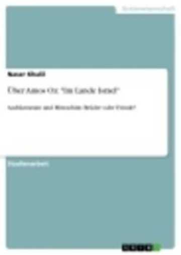 eBook Über Amos Oz: 'Im Lande Israel' Cover