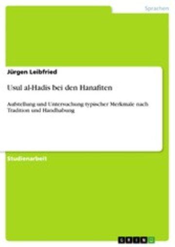 eBook Usul al-Hadis bei den Hanafiten Cover