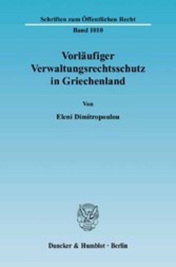 eBook Vorläufiger Verwaltungsrechtsschutz in Griechenland. Cover
