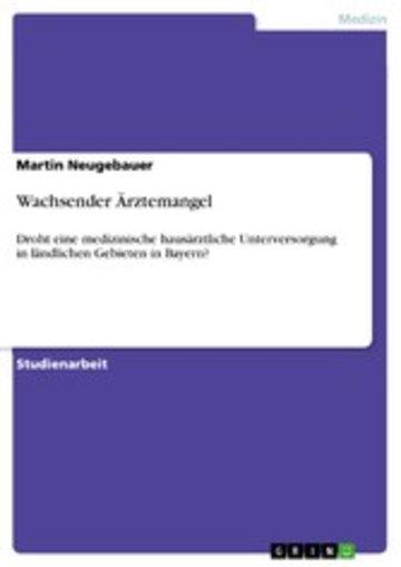 eBook Wachsender Ärztemangel Cover