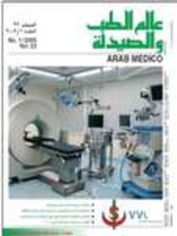 ARAB MEDICO