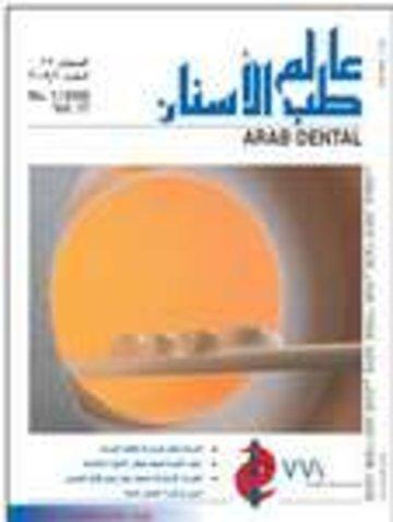 ARAB DENTAL