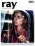 RAY Filmmagazin