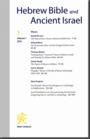 Hebrew Bible and Ancient Israel (HeBAI)