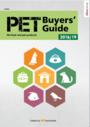 PET Buyers Guide - Der Einkaufsführer für Heimtierbedarf
